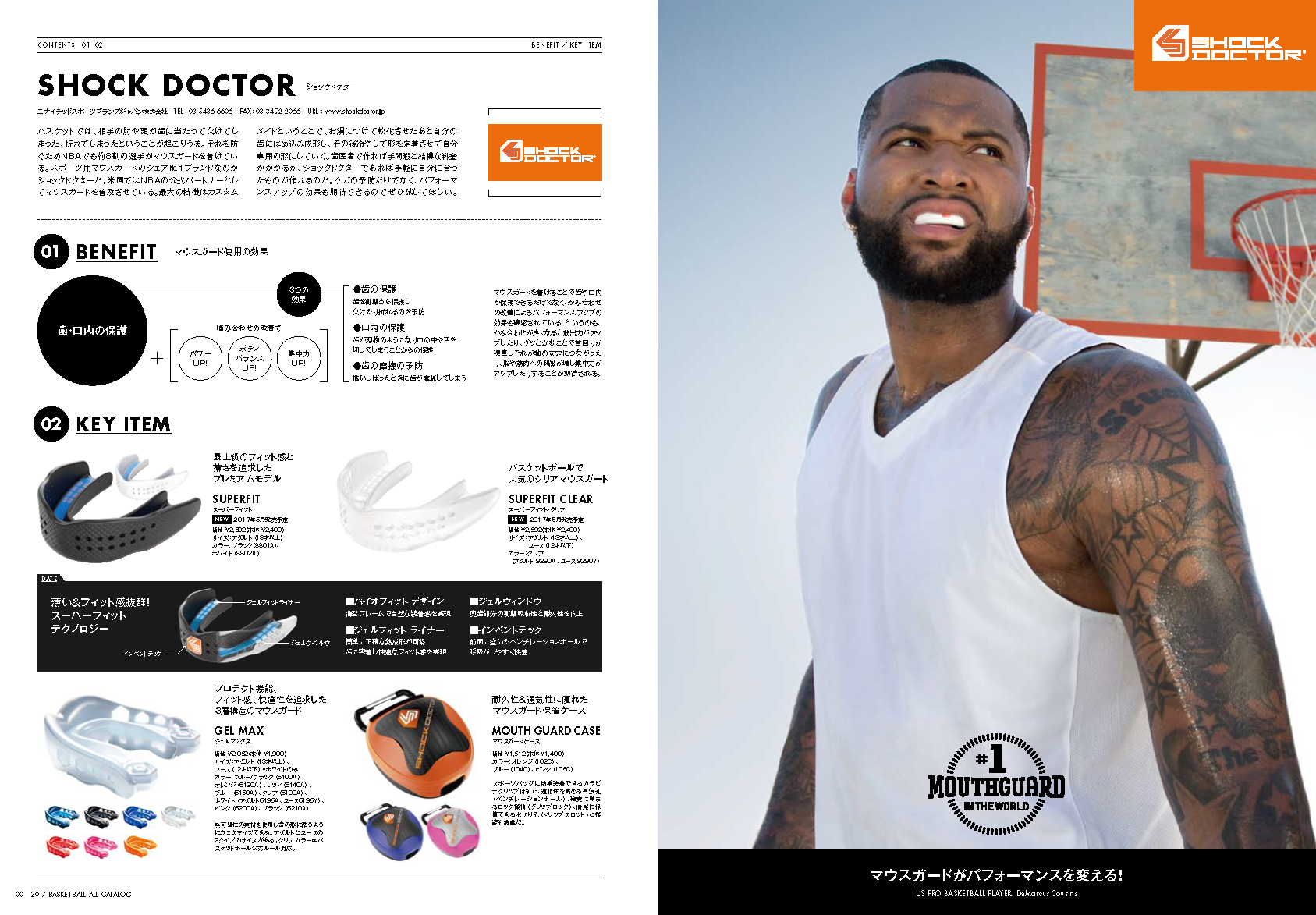 Basketball_All_Catalog_SD_01