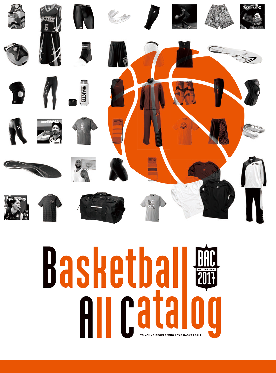 Basketball_All_Catalog_cover